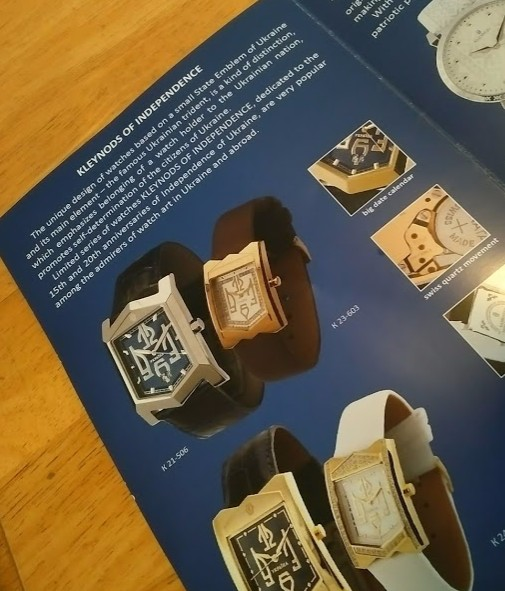 watches brochure